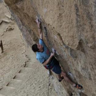 Climbing Shoe Review: Evolv Shamans