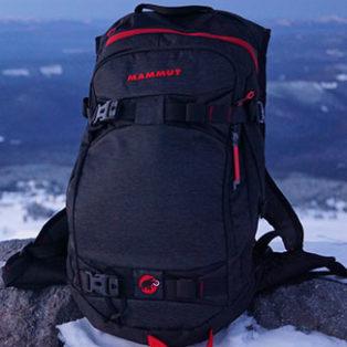 Gear Review: Mammut Nirvana Flip 25L Backpack