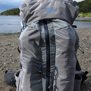 Gear Review: Mystery Ranch Sphinx Backpack